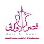 qasr-alawani