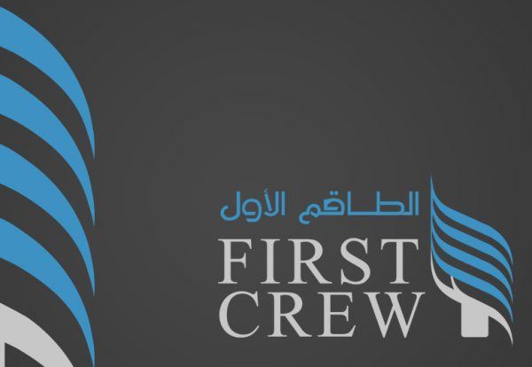 FIRST CREW