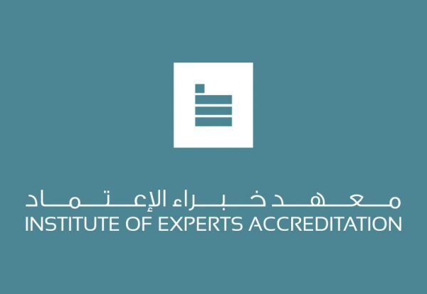 Accreditation Of Experts